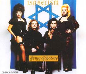 Army of Lovers - Israelism - Single Cover